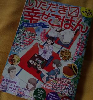 itashia201508-001