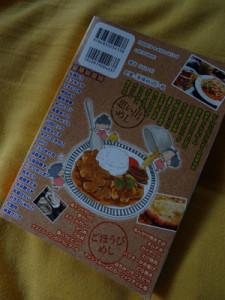 itashia201508-002