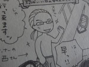 shimahe-debajima-02