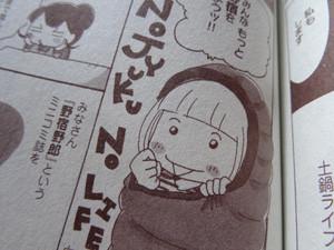 shiawase-gohan3-003