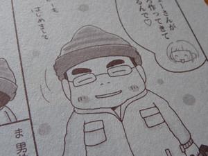 shiawase-gohan3-004