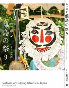 nippon-rito-matsuri001