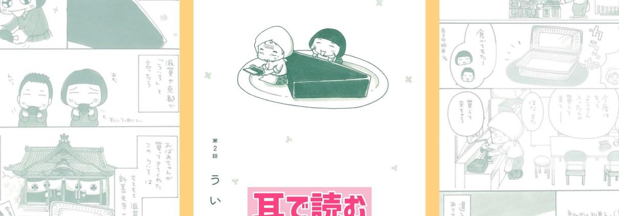IMG_5808仮